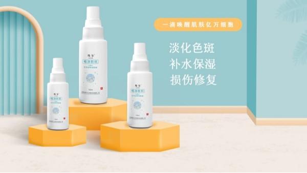 保护皮肤的透明质酸钠喷剂