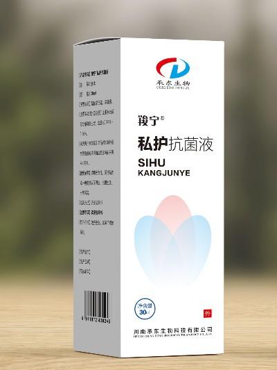 羧宁(私护抗菌液)