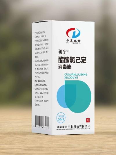 羧宁(醋酸氯已定消毒液)