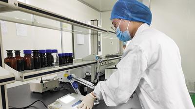 承东生物:产品检测I