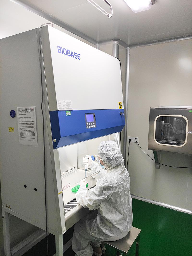 承东生物:产品检测
