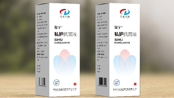 私护抗菌液-阴道炎的预防