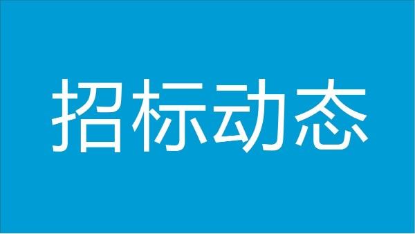 云南省药品集中采购平台关于填报药品、医用耗材相关数据信息的通知